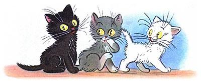 Сказка Три котёнка картинка 1