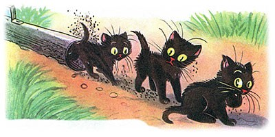 Сказка Три котёнка картинка 10