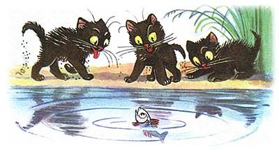 Сказка Три котёнка картинка 11