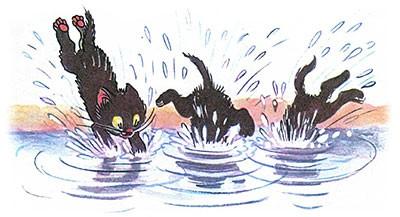 Сказка Три котёнка картинка 12