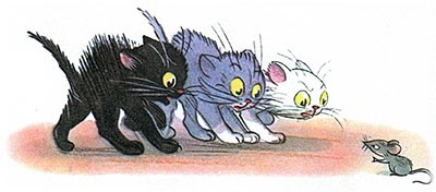 Сказка Три котёнка картинка 2