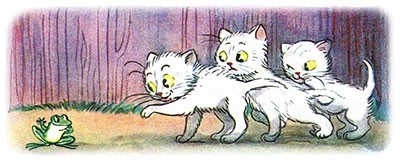 Сказка Три котёнка картинка 7