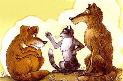 Сказка Волк, собака и кот картинка