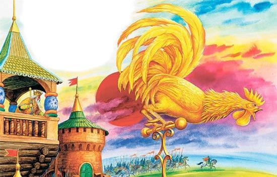 Сказка о золотом петушке картинка