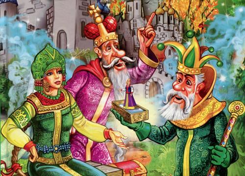 сказка Про славного царя Гороха картинка