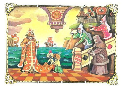 сказка о царе салтане картинка