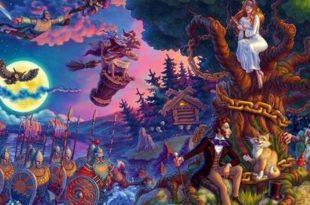 Стих-сказка «У лукоморья дуб зеленый»