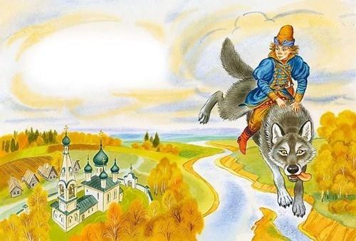 сказка иван-царевич и серый волк картинка