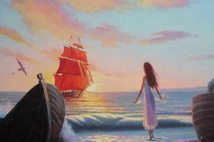 Книга «Алые паруса»