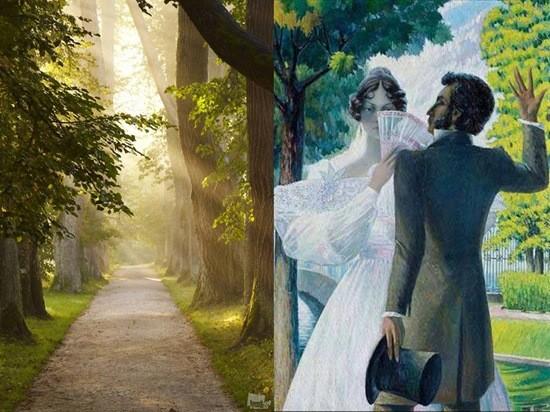 Я помню чудное мгновенье пушкин картинка