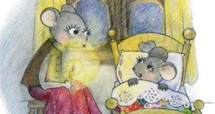 Сказка о глупом мышонке картинка