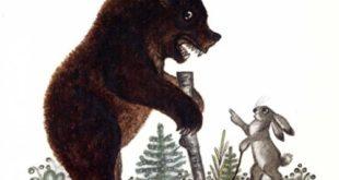 Чёрт, медведь и заяц
