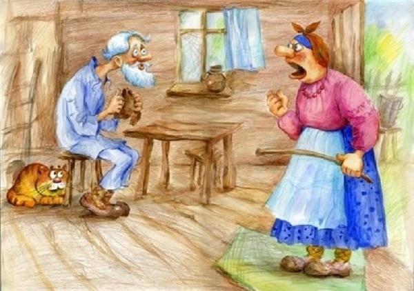 Муж и жена сказка