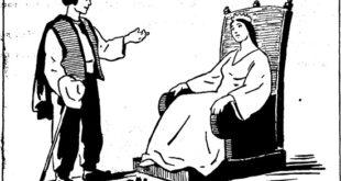 сказка Как пастух перехитрил царевну картинка