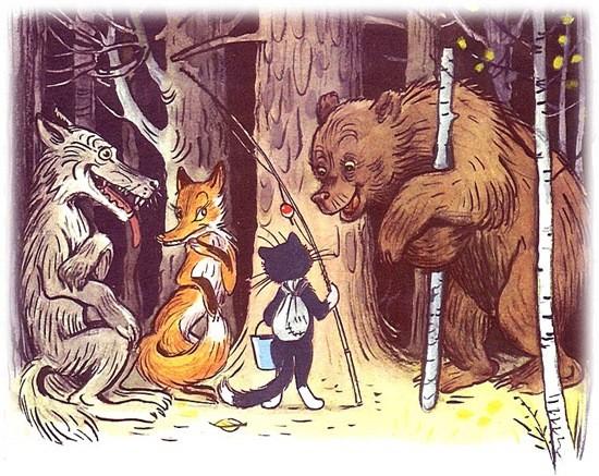 сказка Лисичка, кот, волк, медведь и кабан картинка