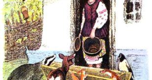 сказка Старикова дочка и старухина дочка картинка