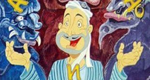 Алдар Куса и дивы сказка