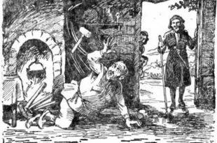 Атамскуагу сказка