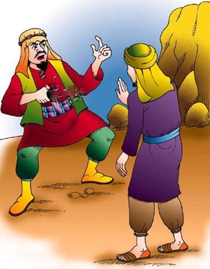 Бедуин и араб