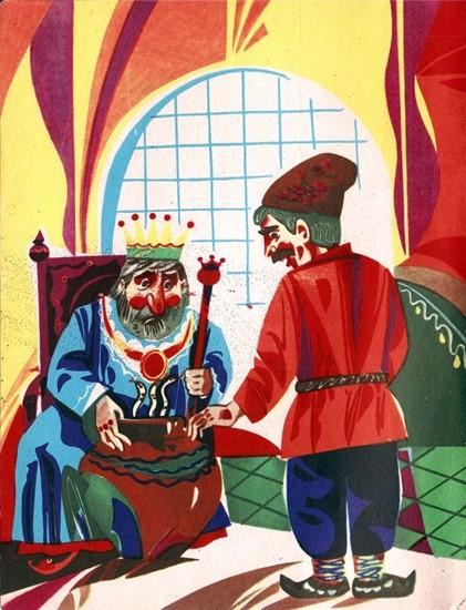 Как одурачили царя сказка