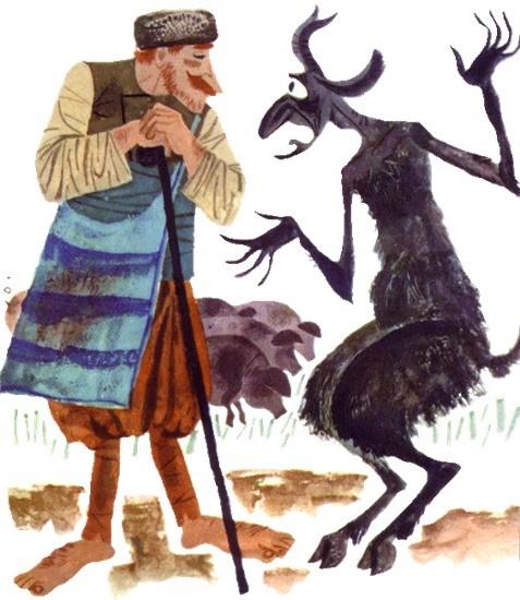Коблух и Чёрт сказка
