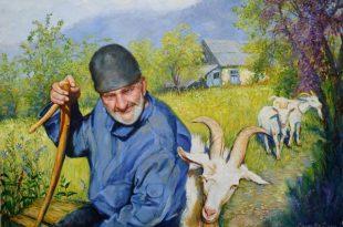 Коза пастуха сказка