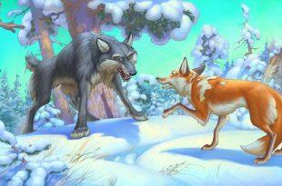 Лис и волк сказка