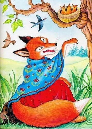 Сказка о лисичке сказка