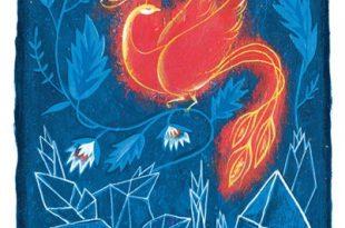Сказка об Азаран-Блбуле, тысячеголосом соловье