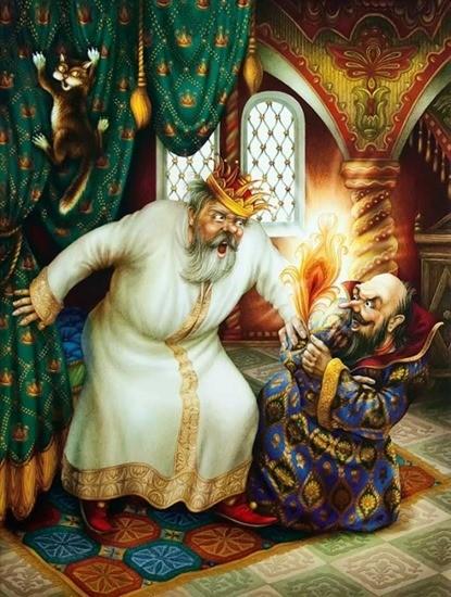 Царь и его слуга