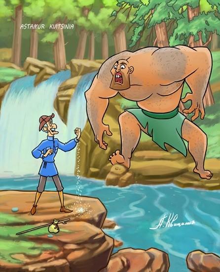 Тачкум и великан сказка