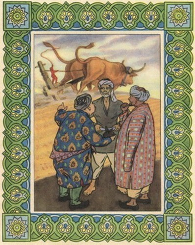 Три быка сказка
