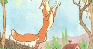 Трус Худайберды и лисица