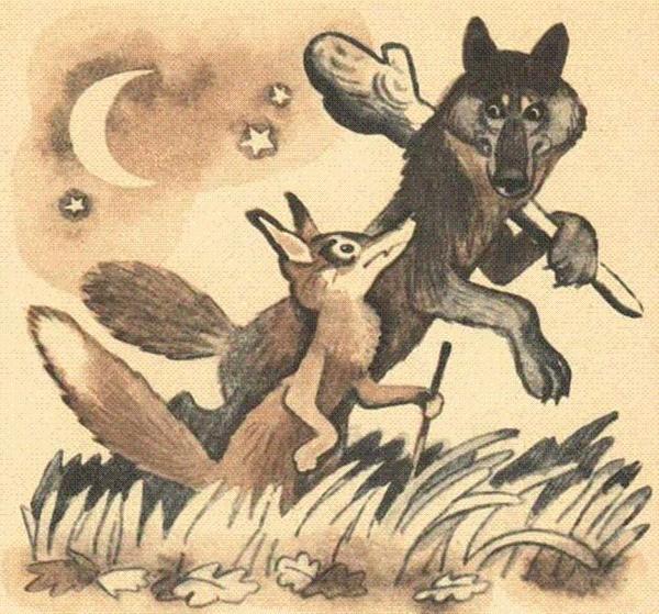 Волк, лиса и собака