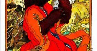 Жених-медведь сказка