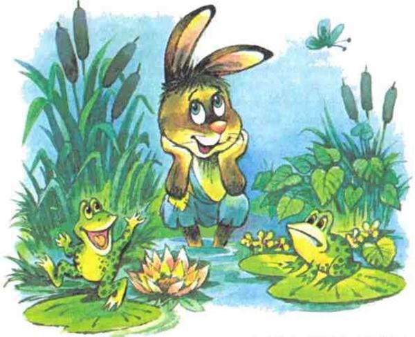 Заяц и лягушки сказка