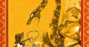 Змея и бедняк сказка