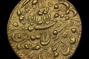 Золотая монета сказка
